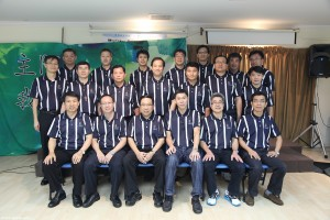 SFS10-Staff1