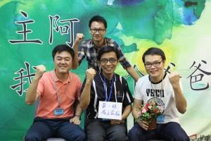 SFS14-Team1-2