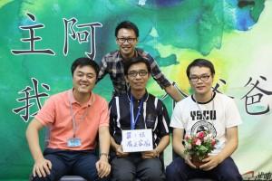SFS14-Team1