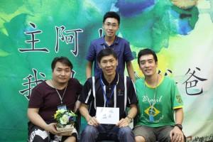 SFS14-Team2