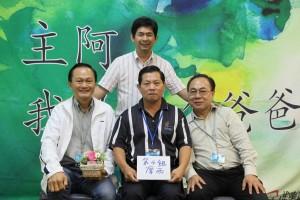 SFS14-Team4