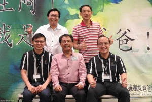 2016_03_04~03_12_21st Singapore Father School (15th in Chinese) – Team Photos