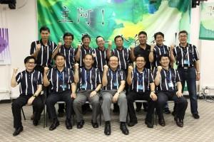 SFSC13-Staff1