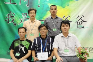 2013_09_04~09_07_13th Singapore Father School (10th in Chinese) – Team Photos